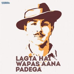 Bhagat Singh Returns T-Shirt