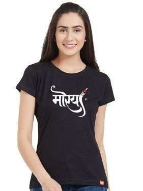 Morya Women T-Shirt